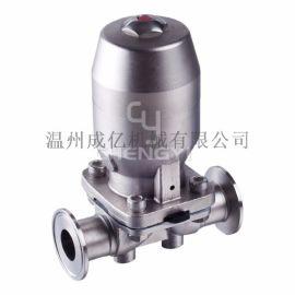 快装式气动隔膜阀卫生级隔膜阀