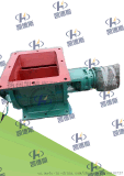 DXV-YJD02型卸灰閥