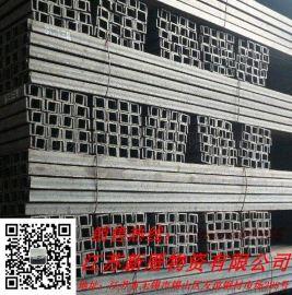 槽钢(材质Q235B)机械厂,加工厂