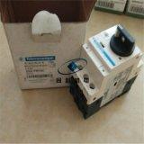 美国进口寿力继电器88290007-127空压机继电器