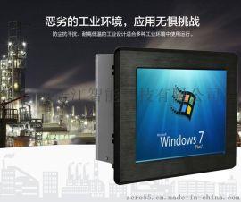 工业平板电脑7寸 嵌入式一体机宽温宽压