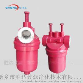 铝制滤油器 低压过滤器LPF BN/HC 280