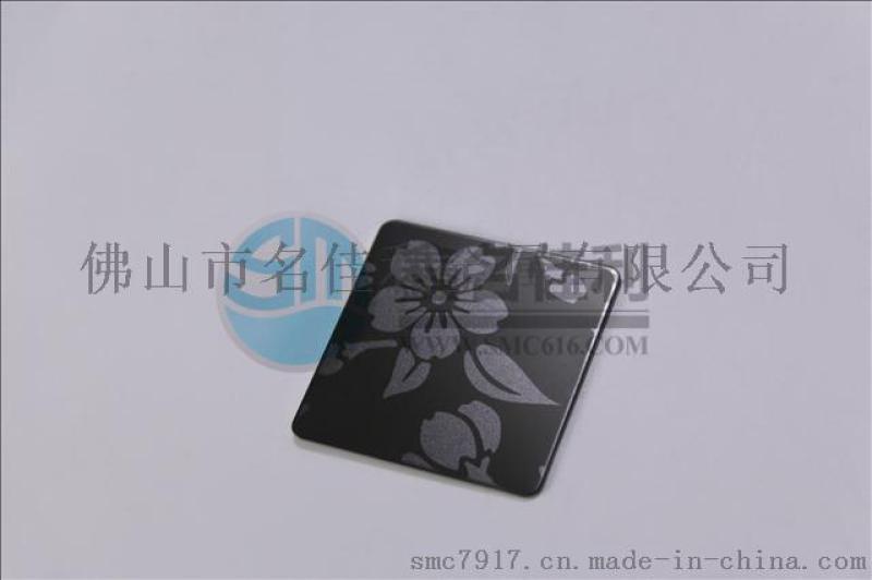 不锈钢蚀刻专家  蚀刻花纹板