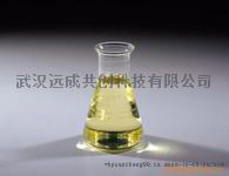 廠家直銷現貨供應2-叔丁基對乙基酚96-70-8質量保證