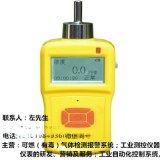 恒嘉KP830泵吸式一氧化氮浓度探测器价格