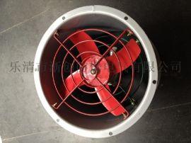 防爆轴流风机 BT35-11- 0.55KW 防爆轴流风机