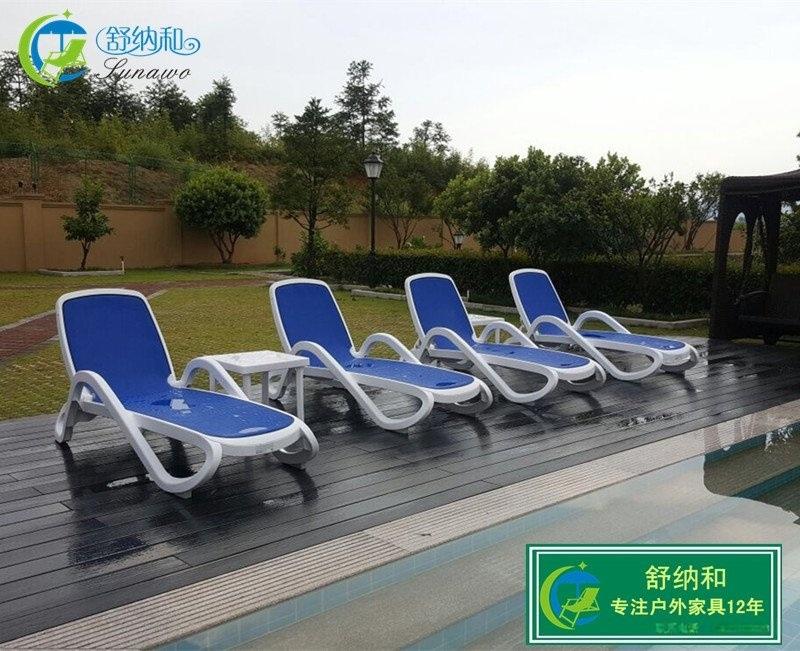 海南户外沙滩椅躺椅ABS塑料沙滩椅