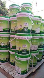 高分子防水涂料供应厂家直销水性工业漆