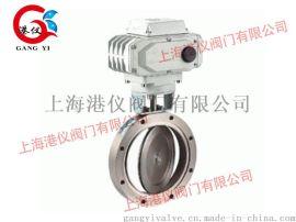 上海港仪阀门-GYGID-16C-电动真空蝶阀