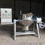 做豆腐用夹层锅 豆腐加工厂用夹层锅 电加热可控温