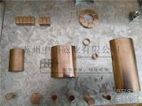 长期供应钕铁硼磁瓦微型马达电机磁瓦