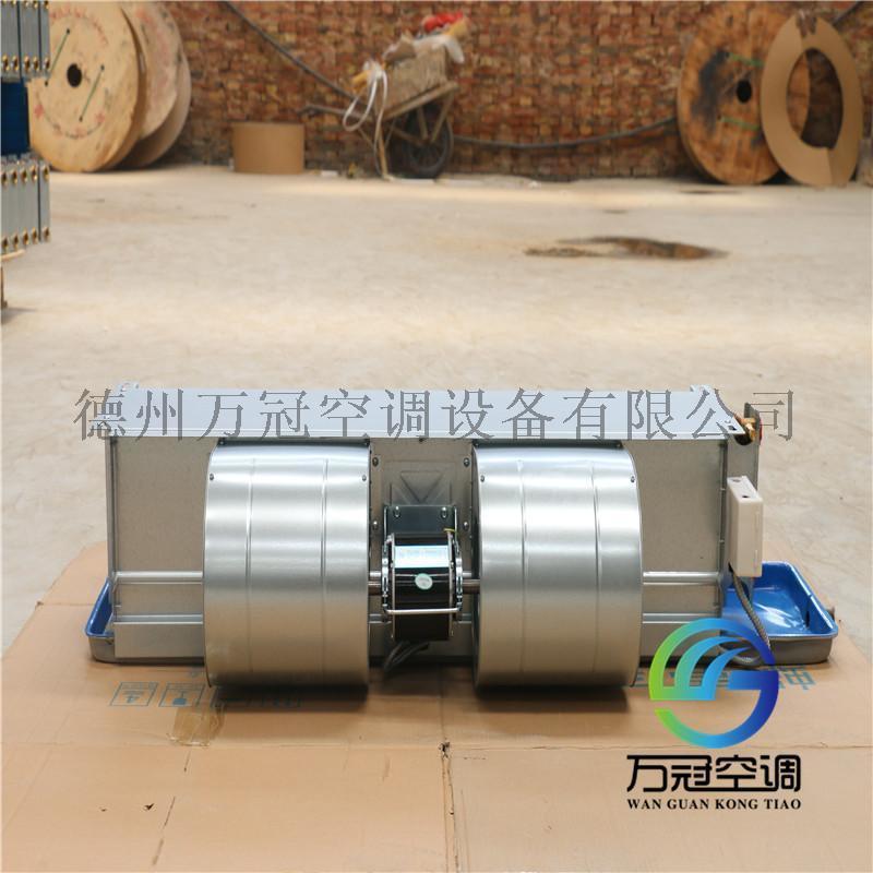 臥式暗裝風機盤管FP-136WA,風機盤管空調器