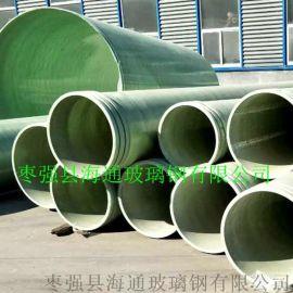 玻璃钢管耐腐蚀脱硫喷淋管道 玻璃钢通风管道厂家