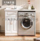 佛山欧诺莱全铝合金洗衣机柜防水防潮厂家直销可定做