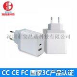 宝昌通厂家直供5V3A欧规白色PD协议充电器