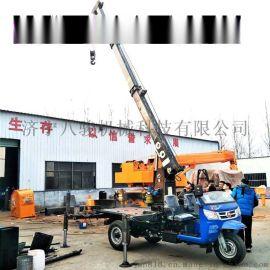 三轮车背树吊 3吨小型吊树吊机定做