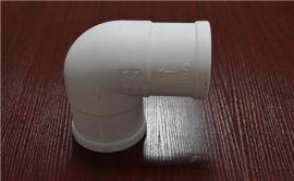 陕西西安PE-RT电熔管件厂家直销