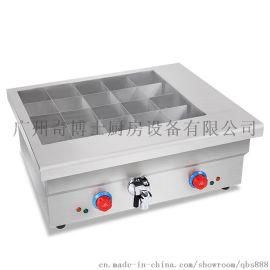 奇博士关东煮机器麻辣烫 串串香锅 广州发货技术培训