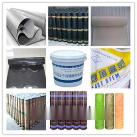 三元乙丙橡胶防水卷材厂家供应