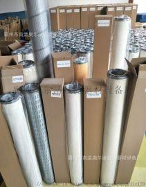 气体聚结分离滤芯150x1120聚结滤芯质量保证