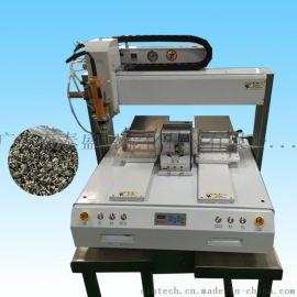 加强型自动锁螺丝机 4轴式自动锁螺丝机