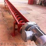 螺旋提升機型號新型 穀類螺旋提升機價格哪余專賣