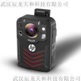 HP DSJ-A7防爆視音頻記錄儀