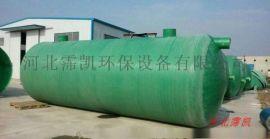 20立方玻璃钢隔油池质量如何?可以保证吗?霈凯环保