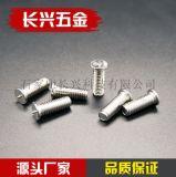 304不鏽鋼焊接螺釘M3-M8