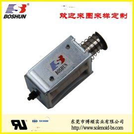 保管箱電磁鎖 BS-1351-04