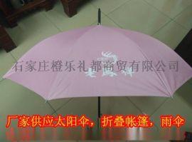 石家庄雨伞厂家