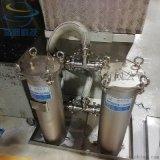双联袋式过滤器 铝合金切削液过滤
