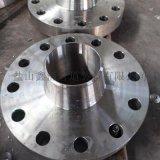 鑫涌A105鍛制法蘭WN-RF對焊法蘭鐵板平焊法蘭