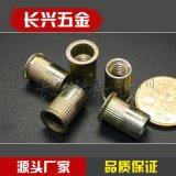 小頭豎紋拉鉚螺母鍍彩鋅拉鉚螺母拉帽螺母M6-M10
