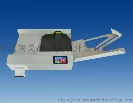 南昊厂家直销共享阅卷机H980E+C