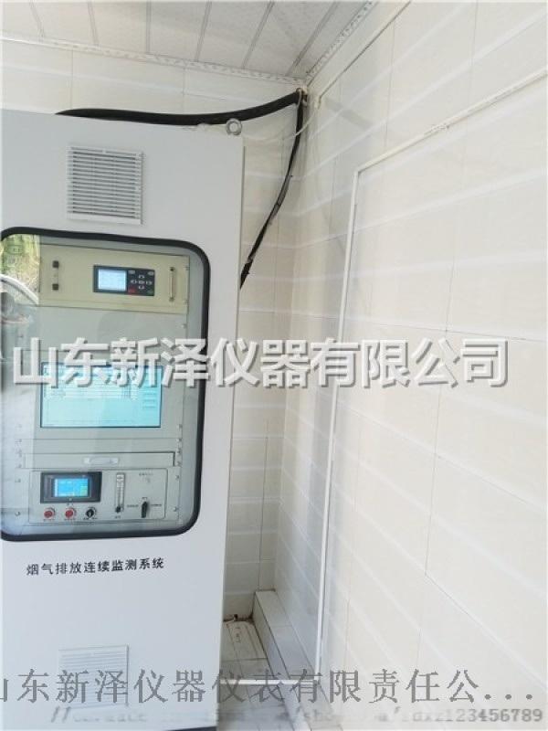 SO2、NOx脱硫脱硝烟气在线监测系统你安装了吗