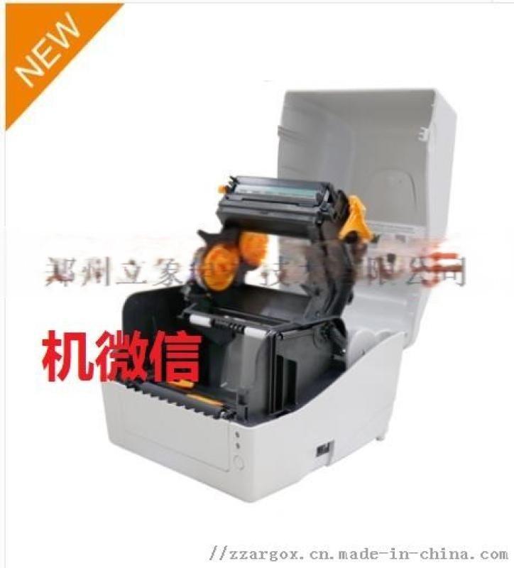 郑州总代立象CP-2140EX全新上市条码打印机