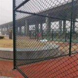 球场护栏网厂家安装体育围网 体育场地围网施工优质