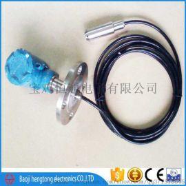 BH93420法兰式液位变送器