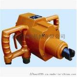 KZQ-50/1.7-S氣動手持式振動鑽機