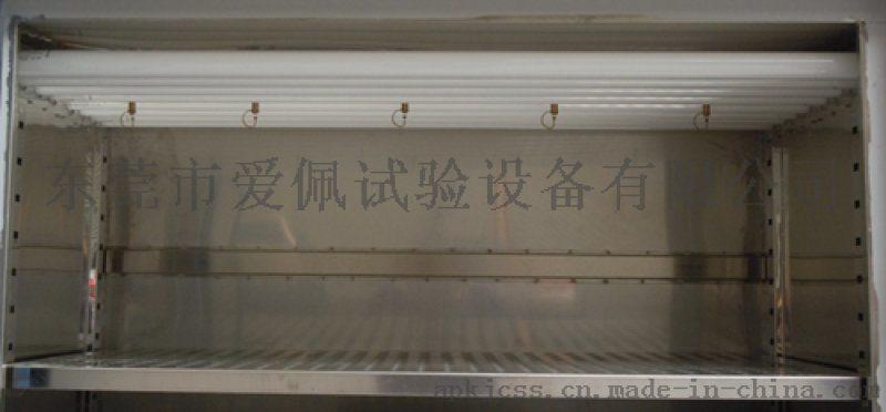智能触屏紫外线老化试验箱