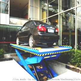 4s店汽车升降平台   四柱汽车举升机 立体停车库