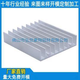 铝制梳子散热器价格,散热铝合金价格,电子散热片定做