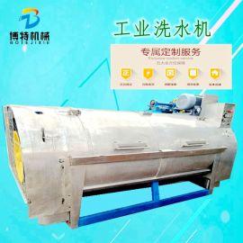 博特工业水洗机BTX300全钢水洗机