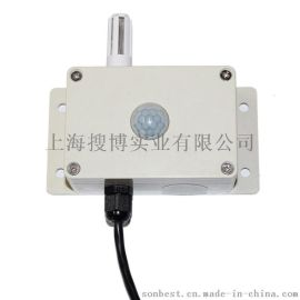 [SM3390B ]二氧化碳、光照度、温湿度一体传感器