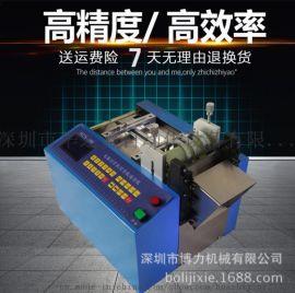 玻纤管电脑切管机 (HZX-100)
