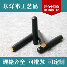 黑色上漆化妆刷手柄 化妆工具木手柄 加工定制工艺品
