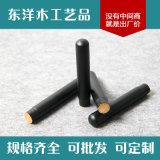 黑色上漆化妝刷手柄 化妝工具木手柄 加工定製工藝品