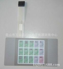 上海耀华XK3190-A9+称重仪表按键面板 耀华A9+P按键面皮