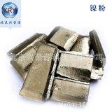 99.99%电解镍块铸造镍板1-10高纯镍板镍块